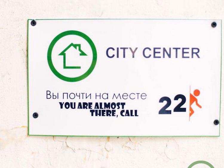 City Center Hostel