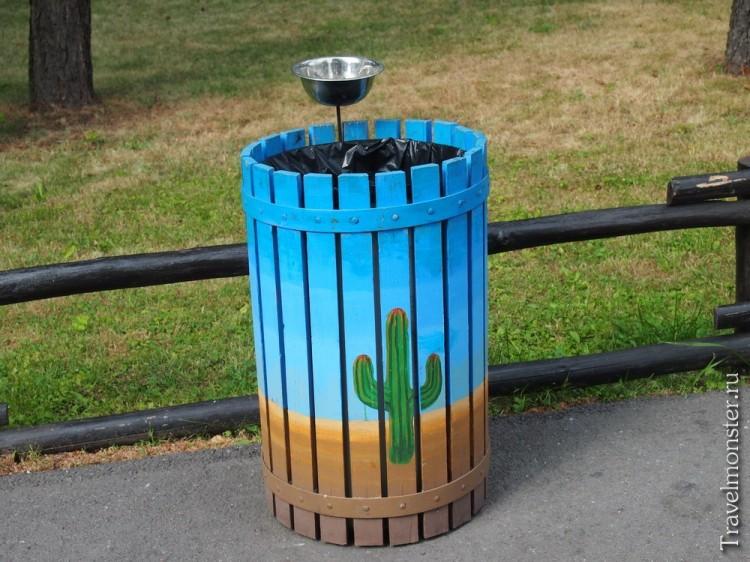 Цветная мусорка