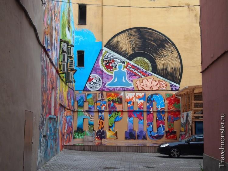 Шикарное граффити на Лиговском