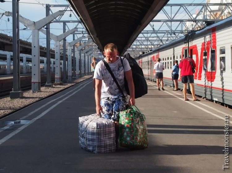 С сумками на вокзале