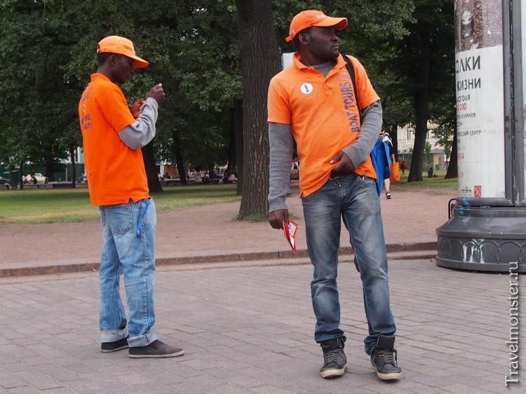 Негры в оранжевом
