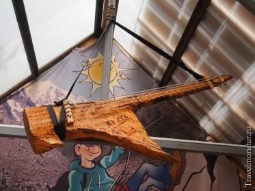 Гитара в Арктру