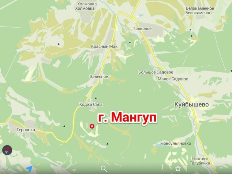 Расположение г. Мангуп в Крыму: как добраться