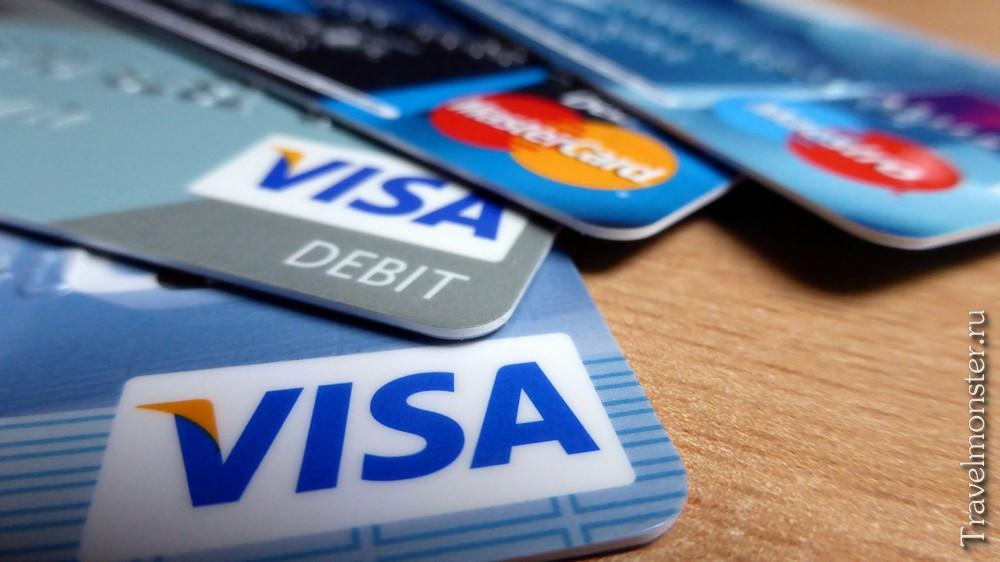 Банковские карты для путешественников