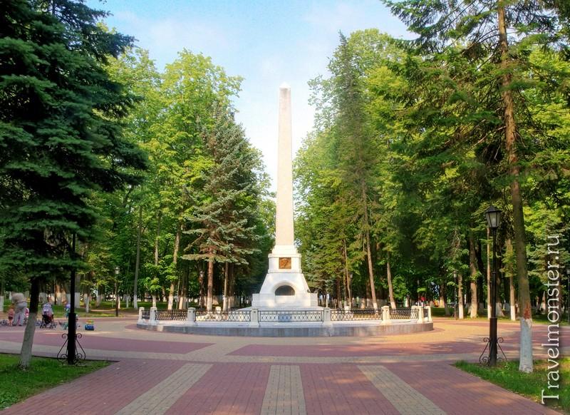 Калужский парк Циолковского