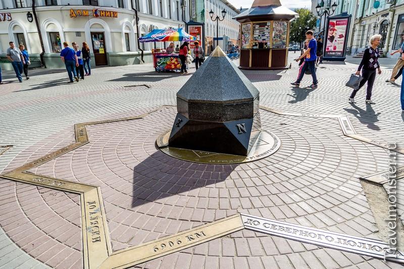 Нулевой километр в Казани