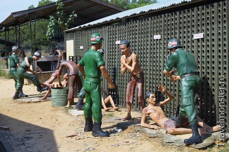 Коксовая тюрьма