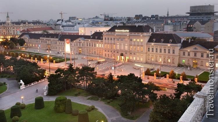 Все музеи Вены в одном квартале