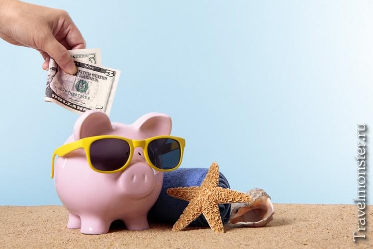 Копим деньги на летний отдых