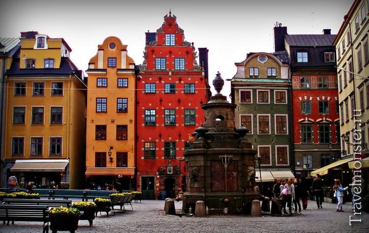 Старый город в Стокгольме