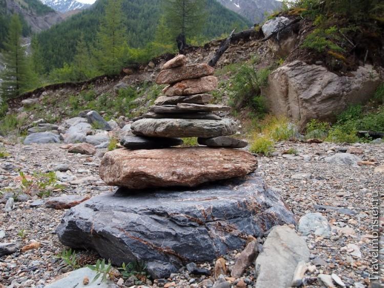 Тур из камней