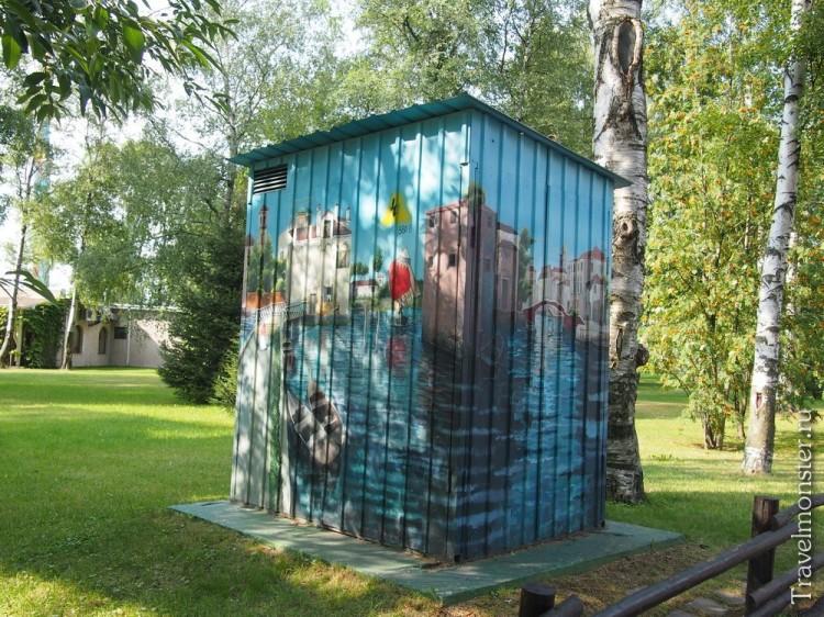 Графити на трансформаторной будке