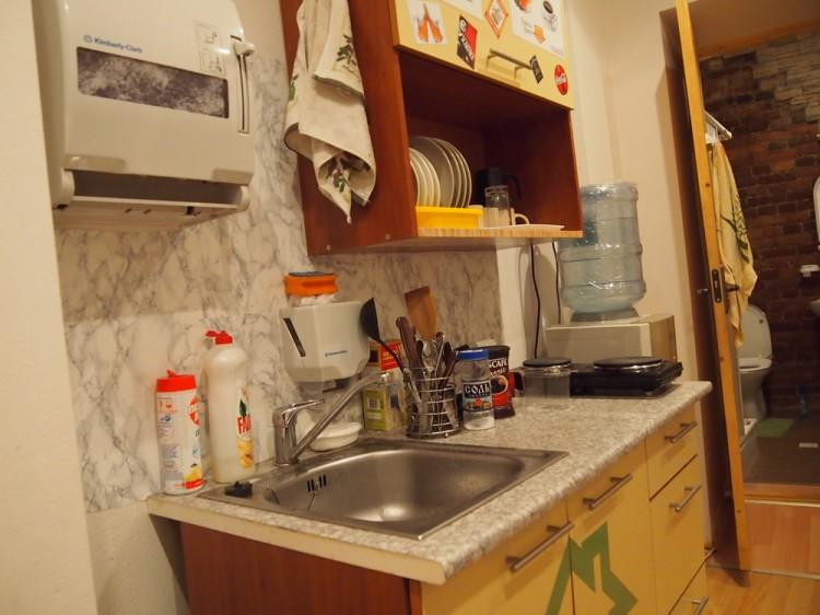 Кухня в City Center Hostel