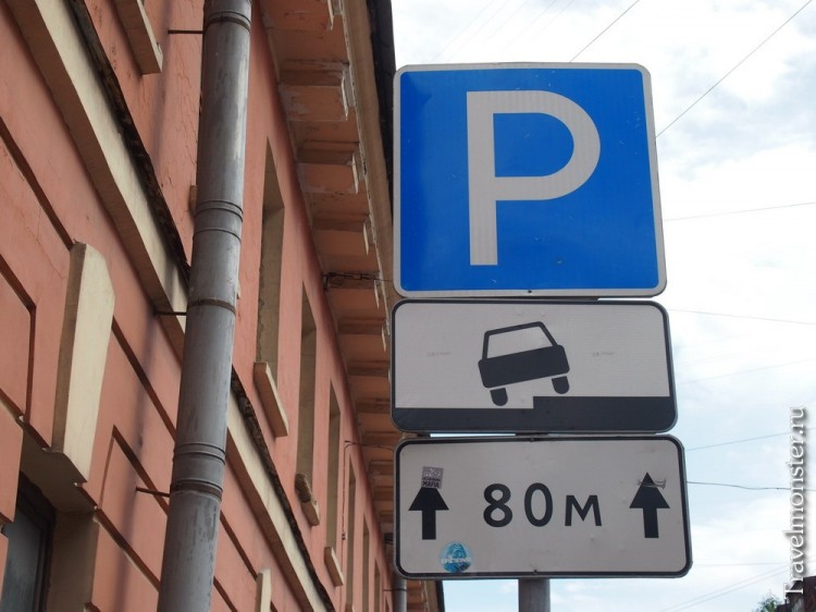 Кривая парковка