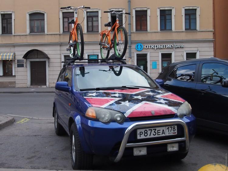 Велосипеды с собой