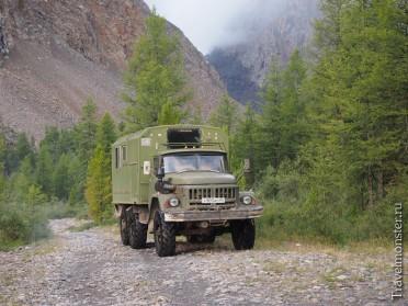 На Урале