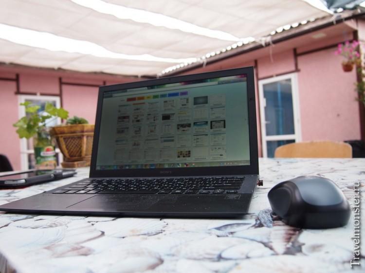 Wi-Fi + легкий ноутбук - вот вам и простой способ работать в путешествии