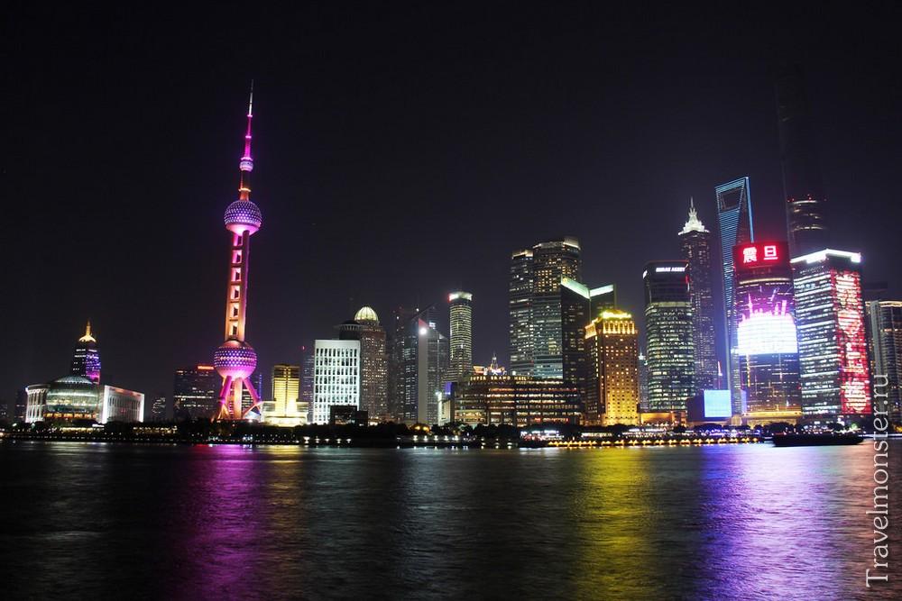 china24-shanh