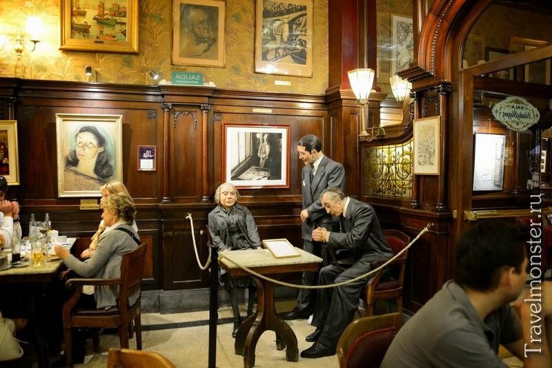 Музей Карлоса Гарделя