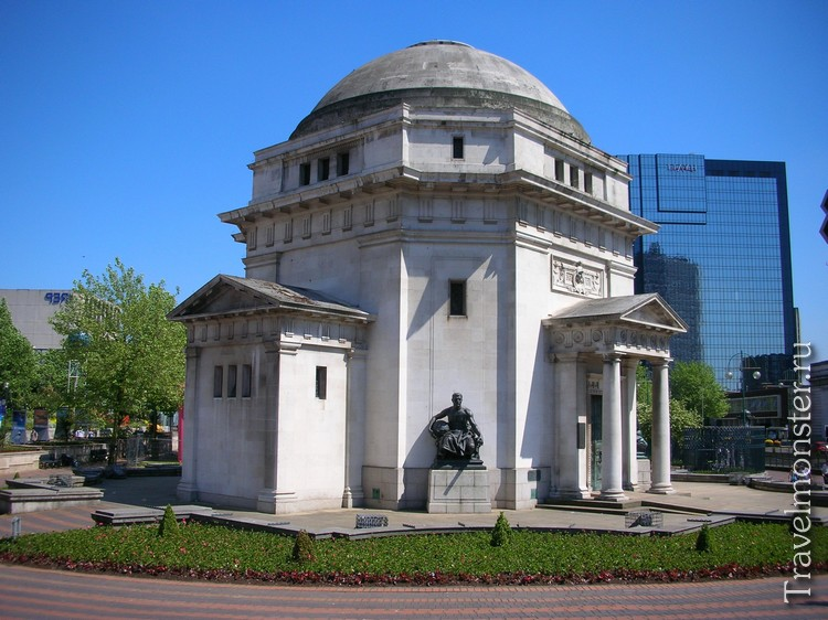 Мемориальный Зал
