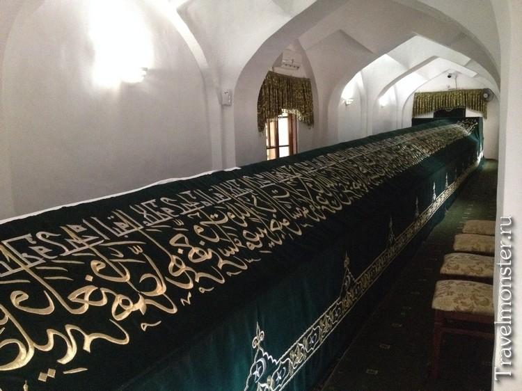Гробница пророка Даниила