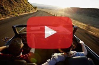 Путешествие на авто по Европе Видео
