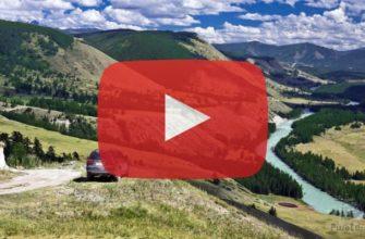 Путешествие на внедорожниках - Видео