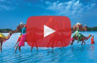 Путешествие по Индии Видео