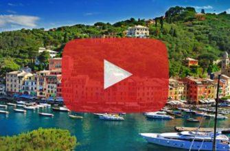 Путешествие по Италии - Видео