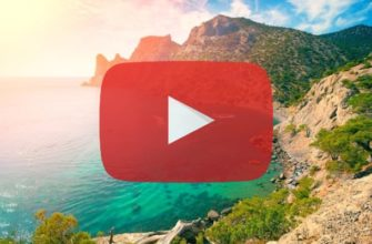 Путешествие по Крыму Видео