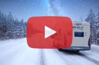 Путешествия на автодоме по России - Видео