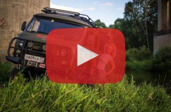Путешествия на уазах - Видео