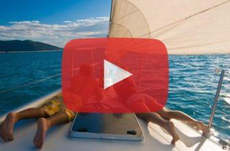 Увлекательные путешествия на яхте - Видео