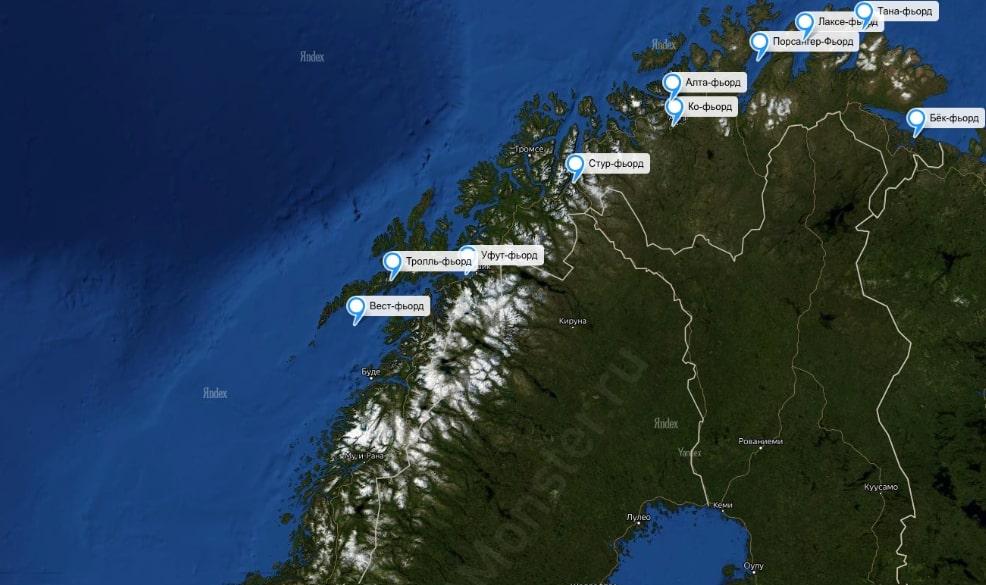 Русская карта фьордов Норвегиичасть 1