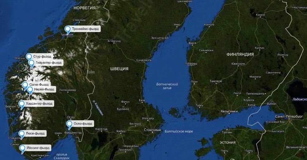 Русская карта фьордов Норвегиичасть 2