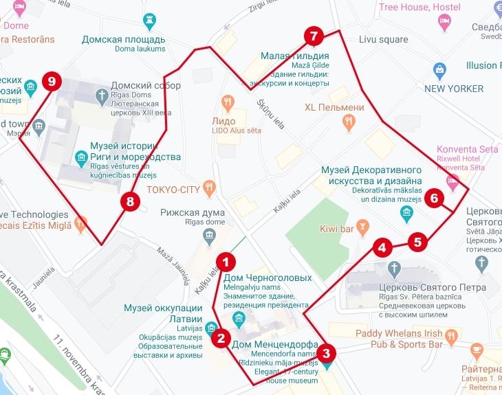 Карта Риги- маршрут